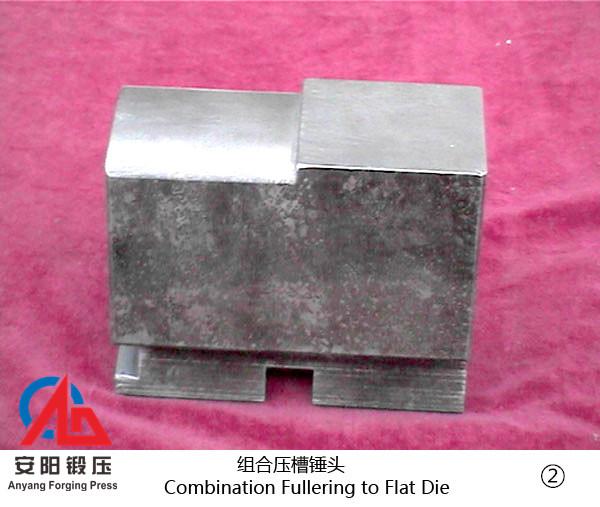 空气锤组合压槽锤头/砧块