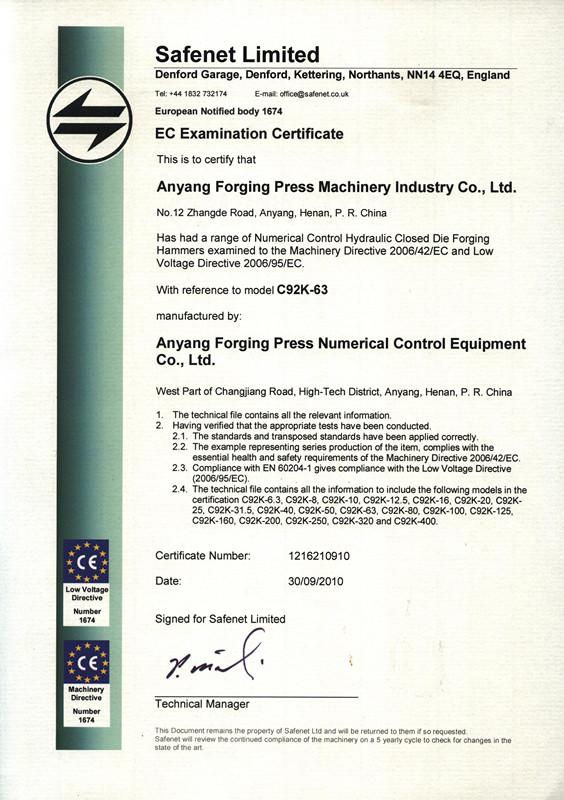 数控全液压模锻锤CE证书
