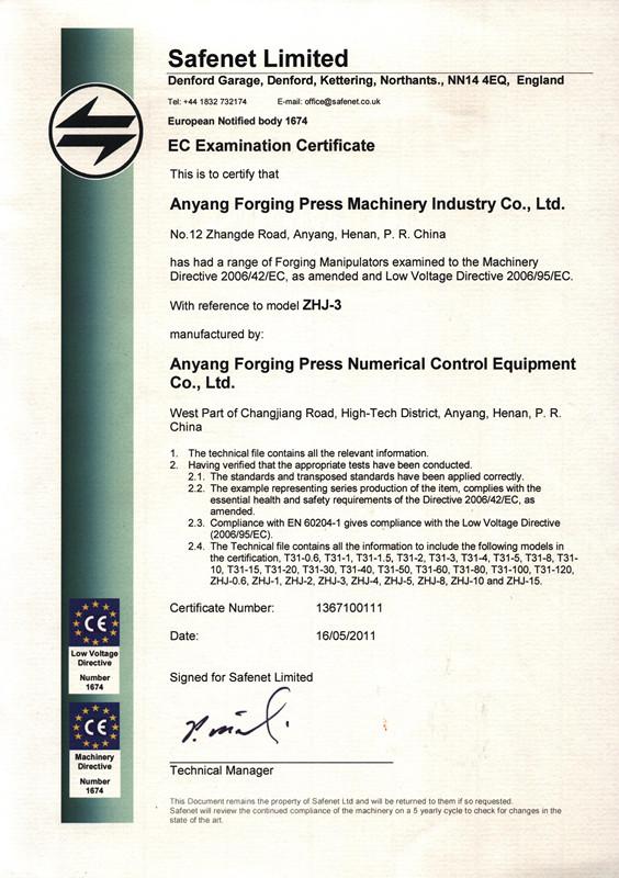 yabo亚博体育操作机CE证书