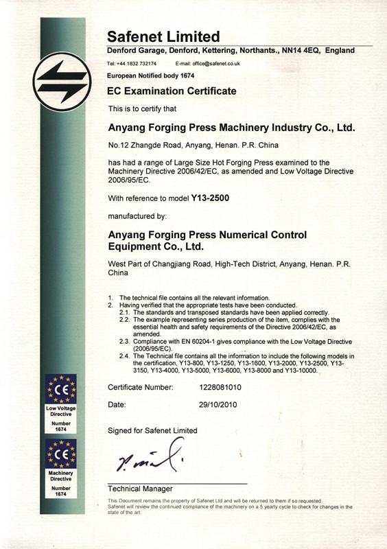 自由yabo亚博体育液压机CE证书