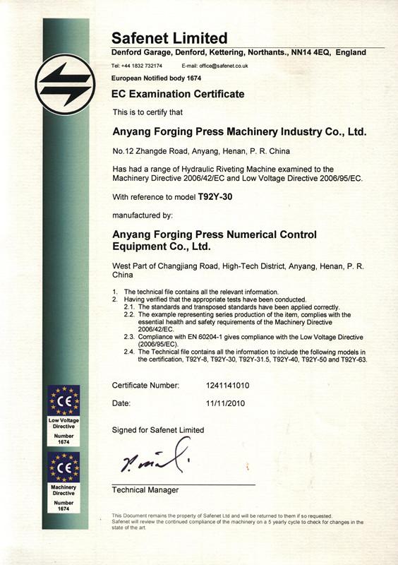 高速液压铆接机CE证书