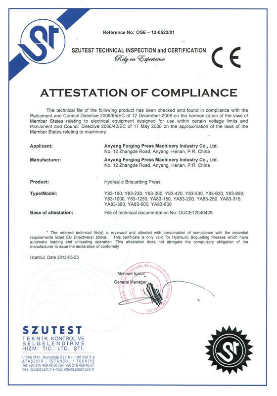 金属屑压块机CE证书