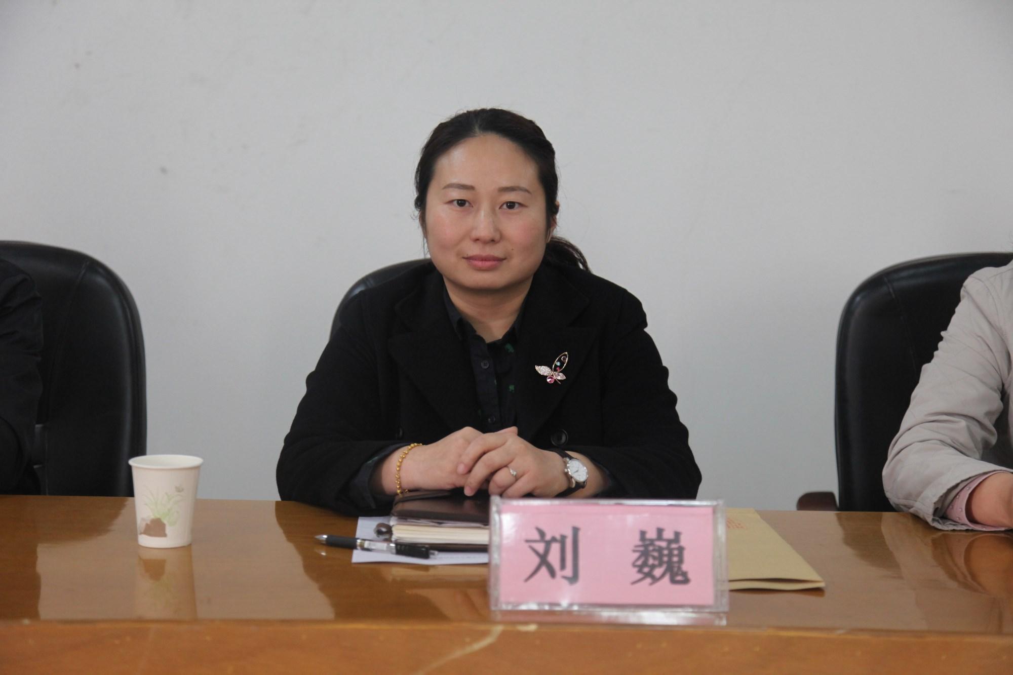 安锻董事长刘巍