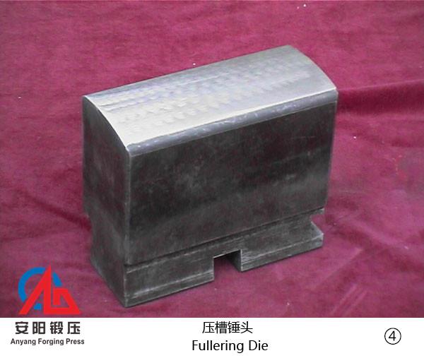 空气锤压槽锤头/砧块